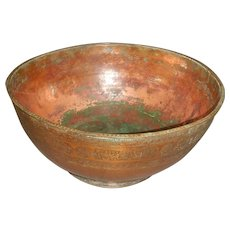 Antique Islamic Tinned Copper Large Dated Bowl, 1876 (1294 Hijra)