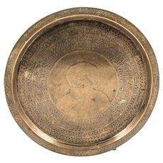 Islamic Antique Muhammad Ali Cairoware Brass Tray, 19th Century