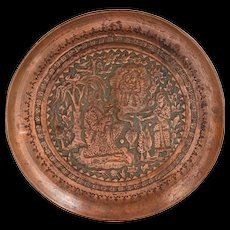 Antique Qajar Middle East Decorative Copper Tray, 19th Century