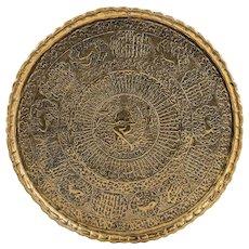 Islamic Antique Qajar Brass Tray, 19th century
