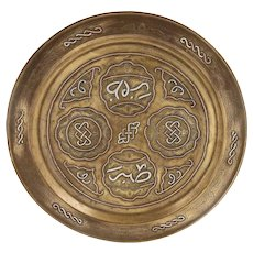 Antique Damascus Brass Tray with Silver and Copper Inlay, 19th century