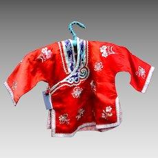 Antique Chinese Silk Childs Jacket