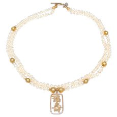 15K Gold/Pearl Chinese Pendant on Double Strand  Cultured Pearls, 18K Gold