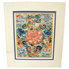 Antique Chinese Embroidered Mounted Silk Panel, Ching Dynasty