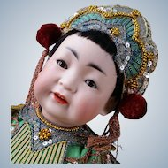 Spectacular JDK Kestner 243 Chinese Asian Character Baby 13 Inch