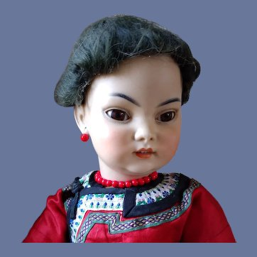 Simon Halbig 1129 Hard to Find Minty German Character Portrait of an Asian Child