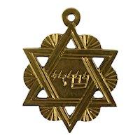 18K Yellow Gold Jewish Star of David Charm Pendant