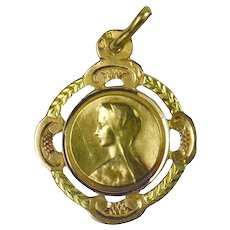 French 18K Yellow Rose Gold Virgin Mary Frame Medal Charm Pendant