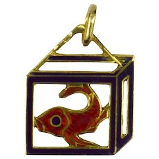 French 18K Yellow Gold Enamel Koi Carp Charm Pendant