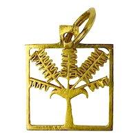 Palm Tree 18K Yellow Gold Square Charm Pendant