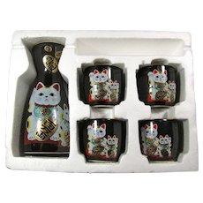 Vintage Maneki Neko Lucky Cat Sake Serving Set From Japan