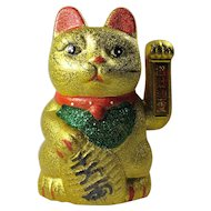 Vintage Gold Maneki-Neko Waving Lucky Cat Statue From Japan