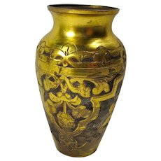 Miniature Engraved Brass Urn From India