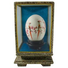 Vintage Painted Egg In Glass Case - Traditional Wedding Gift From China