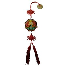Vintage Feng Shui Good Luck Ornament With Koi & Bagua Mirror