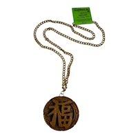 Coco Joe's Hapa Wood Good Luck Necklace