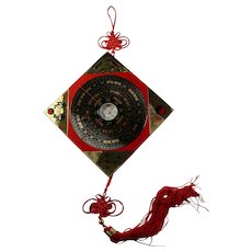 Vintage Feng Shui Good Luck Compass Ornament