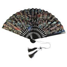 Chinese Black Silk Brocade & Lacquer Fan