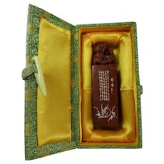 Chinese Red Marble Name Seal With Carved Poem In Embroidered Fabric Box