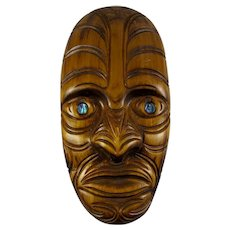 Indonesian Carved Wooden Mask With Abalone Shell Eyes