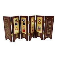 Miniature Chinese Folding Screen With Peking Opera Masks