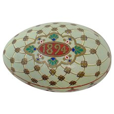 Lithographed Faberge Egg Candy Tin Marked 1894