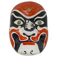 Papier Mache Chinese Peking Opera Mask