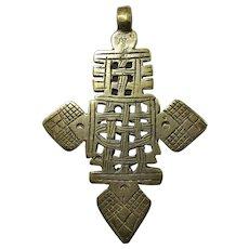 Large Vintage Ethiopian Coptic Cross Pendant