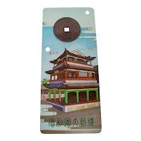 Beijing Summer Palace Vintage Ticket & Souvenir Coin
