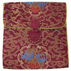 Chinese Embroidered Silk Pouch