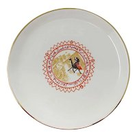 1980 Caliphs of Cairo New Orleans Mardi Gras Porcelain Plate