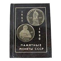 Miniature USSR Russian Coin Book 1965-1990