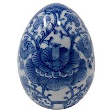 Large Blue & White Delft Porcelain Egg