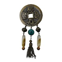 Chinese Coin Brooch With Dangling Beads & Tassel