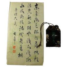 Vintage Japanese Omamori Protective Temple Charm
