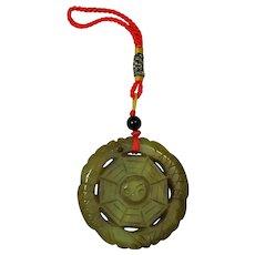 Vintage Carved Jade Feng Shui Amulet With Yin/Yang Symbol