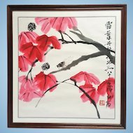 An original watercolor painting of the flaming red leaves cicada attributed to Qi Baishi on Rice Paper