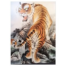 A Chinese scroll painting on printed media with silk border of tiger family signed. FREE US SHIPPING