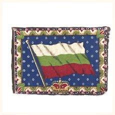 Tobacco felt rug, Bulgarian flag imagery