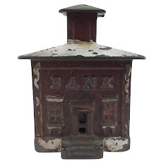 Antique cast iron still bank with cupola