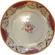 Great Chinese Export Antique Serving Bowl Famille Rose