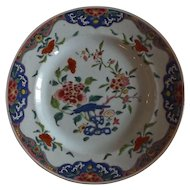 Antique Chinese Export Plate with Raised Accent