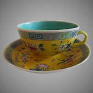 Mid Century Yellow Floral Cup and Saucer Marked China