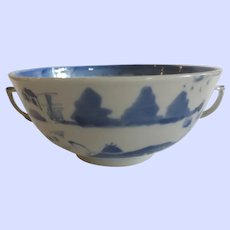 Antique Chinese Export Canton Serving Bowl