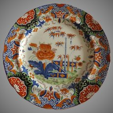 Rare Antique English Porcelain Plate Caughley Worcester