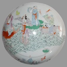 Large Signed Chinese Lidded Pot Bowl with Goldfish, Immortals, Geese