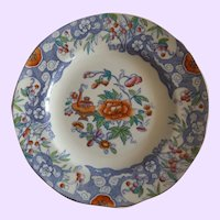 "Antique English Minton D'Orsay Japan 10"" Dinner Plate"