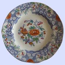 """Antique English Minton D'Orsay Japan 10"""" Dinner Plate"""