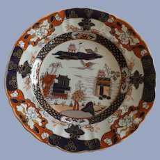 Antique English Mason's Dinner Plate Imari Colors