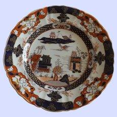 Antique English Mason's Dinner Plate Imari Colors